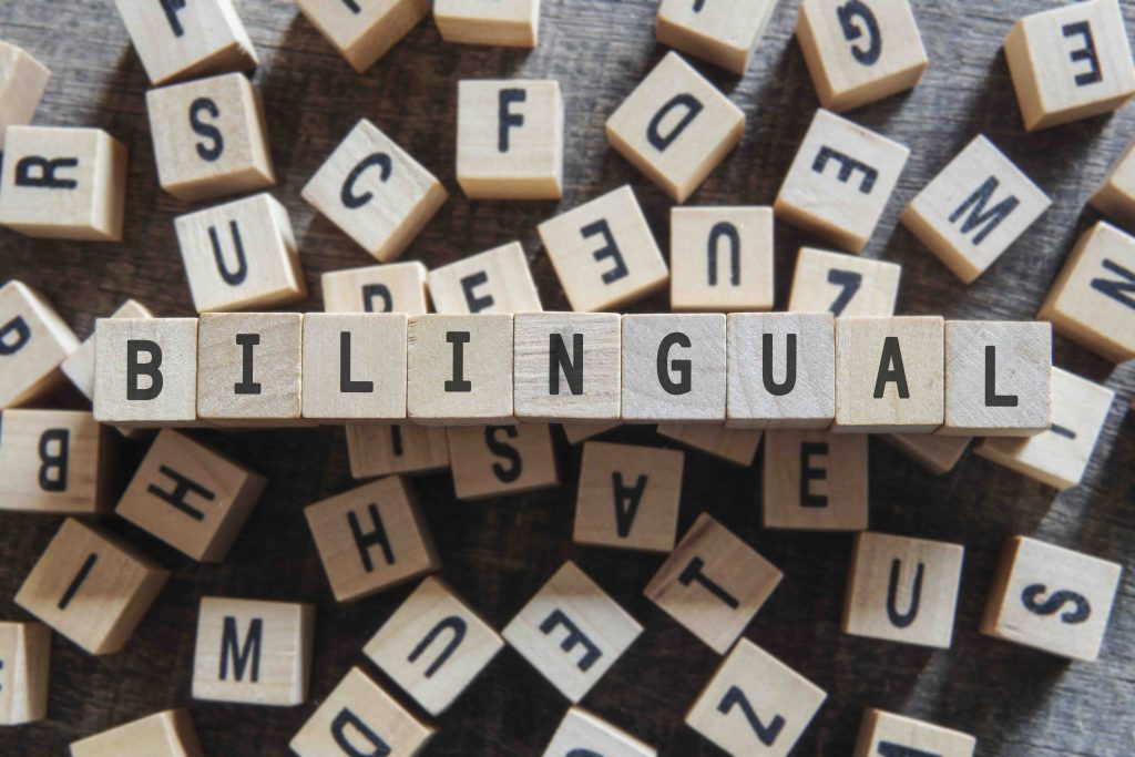 The effects of multilingualism on the brain